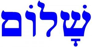 shalom-logo