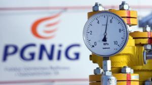 Akcje PGNiG tracą w czwartek rano 2% w odpowiedzi na wyniki