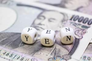 Kurs jena - prognozy największy instytucji dla USD/JPY na 2021 i 2022 rokKurs jena - prognozy największy instytucji dla USD/JPY na 2021 i 2022 rok