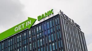 Getin Holding podtrzymuje oczekiwania wyniku z dz. kont. nie gorszego niż w 2020