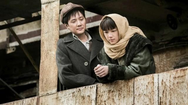 Huangjin Shidai – The Golden Era