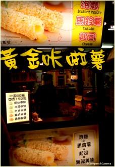 Ramen noodle potatoe cheese rolls