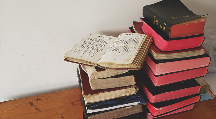 Biblesforlideshow