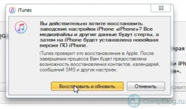 Wiederherstellen der Fabrik iPhone-Einstellungen