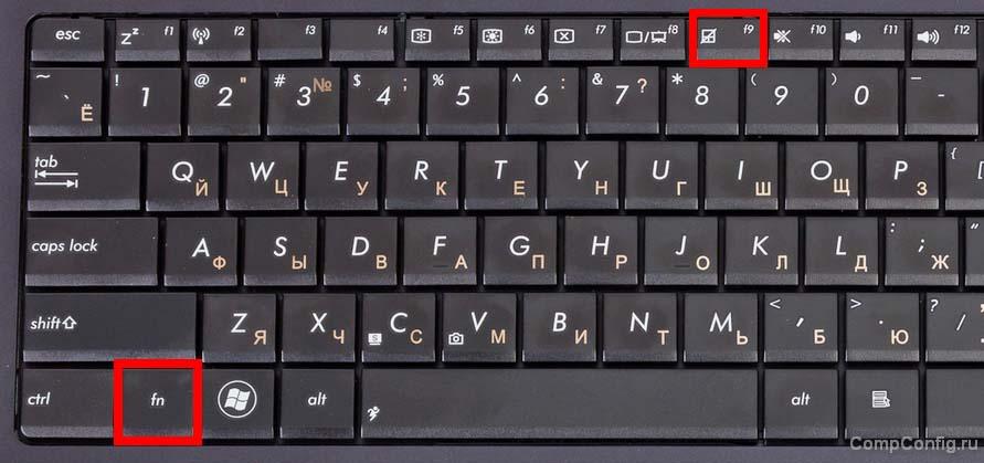 Ноутбук Пернетақта asus