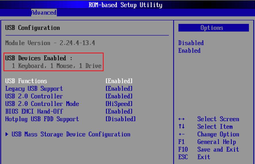 BIOS-да USB қосу