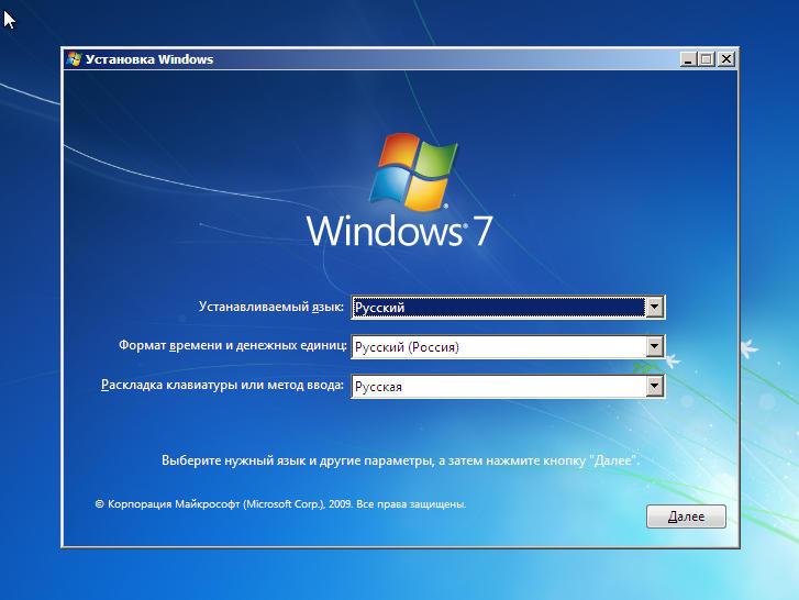 تنظیمات صوتی برای نصب ویندوز 7