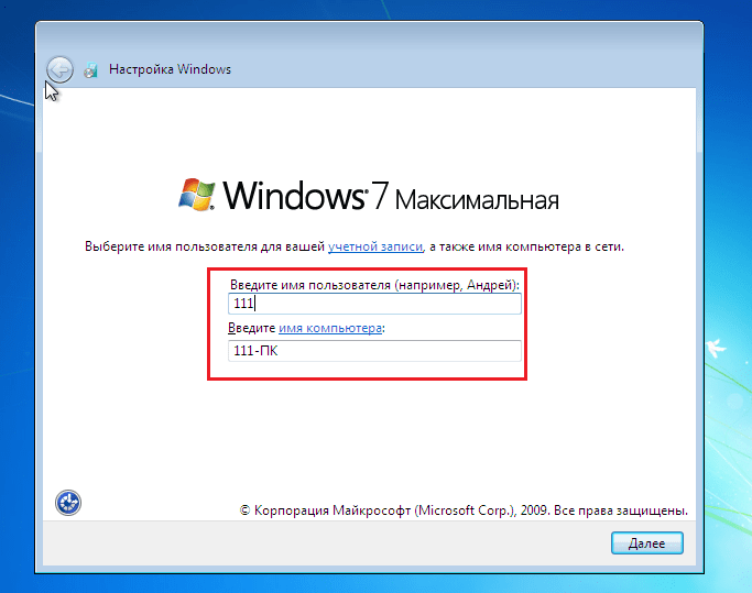 Geben Sie den Benutzernamen und den Computernamen an