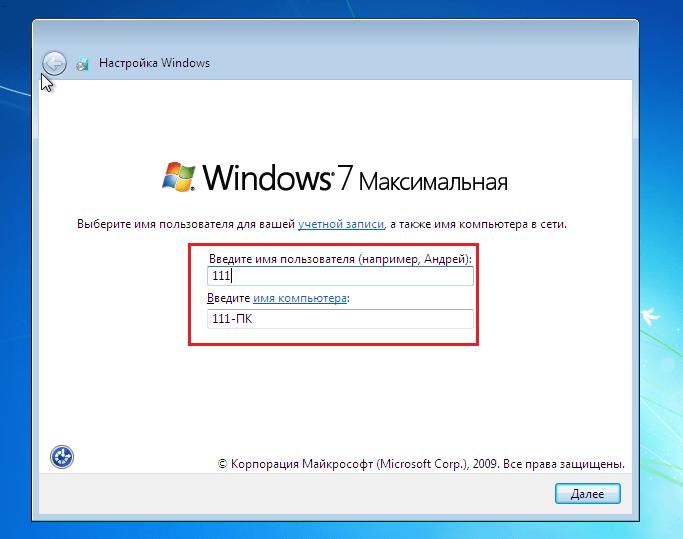 Tentukan nama pengguna dan nama komputer