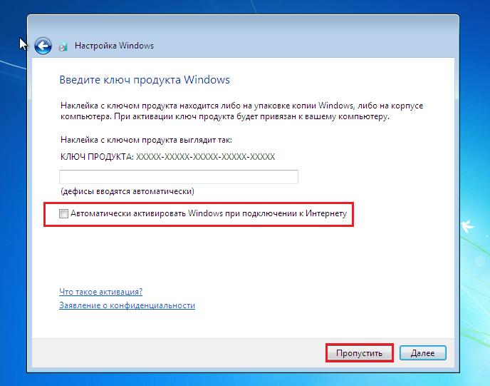 Aktivieren Sie Windows automatisch, wenn Sie mit dem Internet verbunden sind