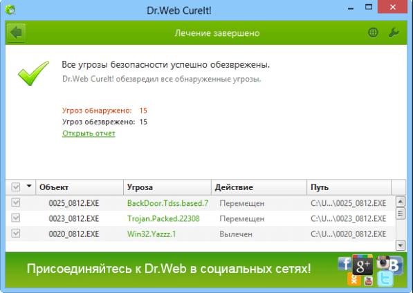 Drweb Cureit.