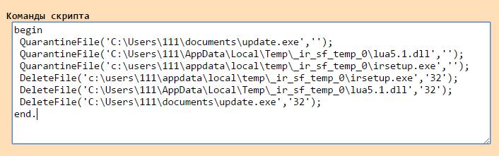 Kommandon av virusrengöringsskriptet