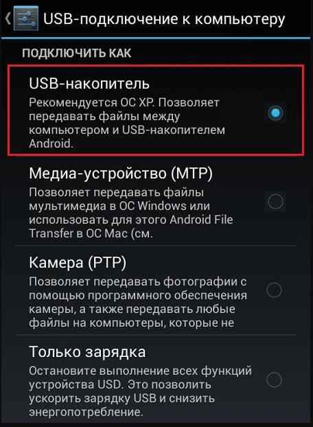 USB sürücü olarak bağlanın
