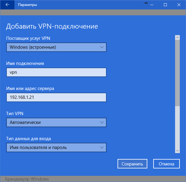 Remote access to a computer without programs  How to connect