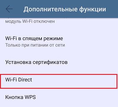 Ytterligare parametrar för Wi-Fi-nätverk