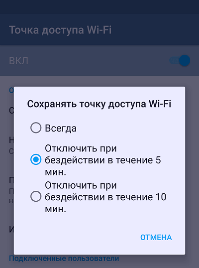 Anmod om Bluetooth-parring