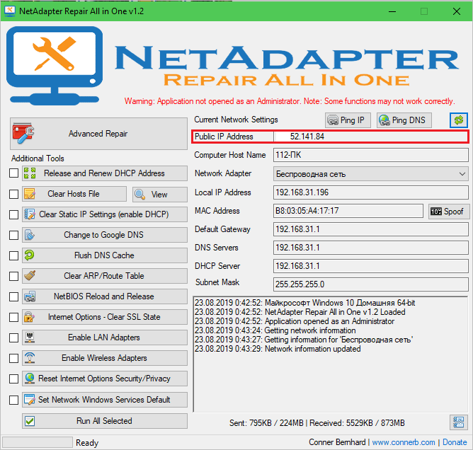 NetAdaptApter-ді жөндеу