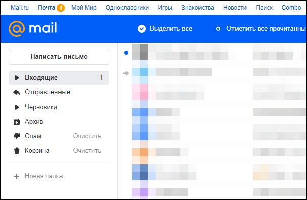 Mail ru.