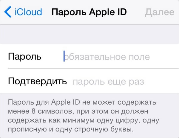 Apple Apple Mot de passe