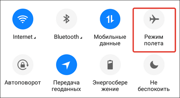 Android үшін ұшу режимі
