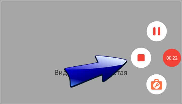 AZ Screen Screencord-қа кіруді аяқтау