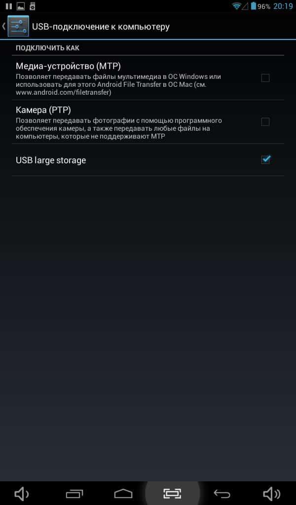Kết nối máy tính bảng với PK2