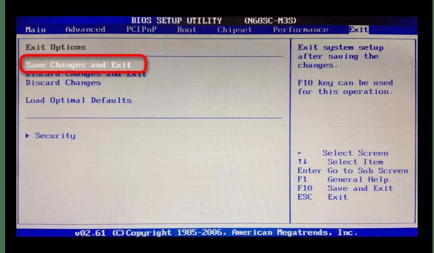 Salvare le modifiche e l'uscita dal BIOS