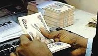 CBN SALE OF INTERNATIONAL  MONEY TRANSFER PROCEEDS TO  BDC  FULL MARKS
