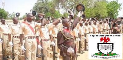 Latest on Nigeria Immigration Service (NIS) 2020 Recruitment