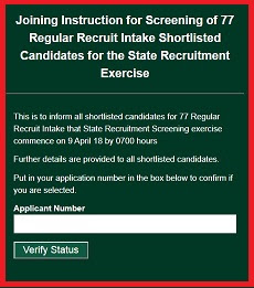 2018 Army 77RRI Recruitment Screening  Commences 9 April /Full List of Shortlisted Candidates