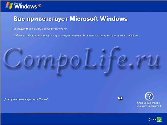 Binabati kita! Pinamahalaan mo na muling i-install ang Windows XP!