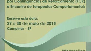 Sorteio de uma inscrição no III Congresso Brasileiro de Terapia por Contingências de Reforçamento (TCR) 15