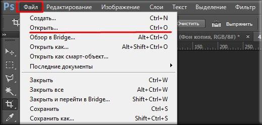 chem_otkryt_psd3.jpg