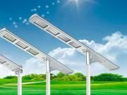Las 5 mejores farolas solares para jardín
