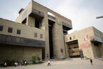 Más de Medio Millón de Soles pagará el Ministerio de Cultura por espectáculos en la Feria Internacional del Libro de Guadalajara 2021