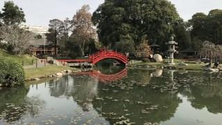 O que fazer em Buenos Aires - Jardim Japônes