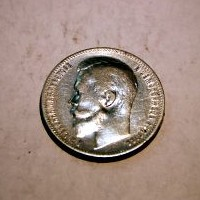 RUSIA 1 RUBLO 1899 NICOLAS II M.B.C.