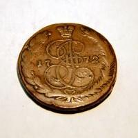 RUSIA CATALINA II 1762 5 KOPEKS E M M.B.C.