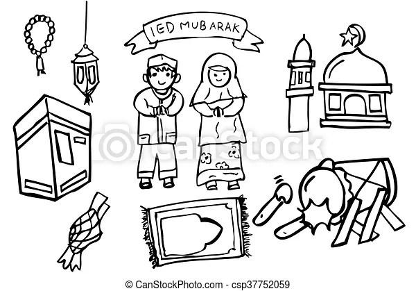 Indonesia Muslim Item Sketch Greeting Card Selamat Hari Raya