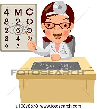 Stock Illustration - ophthalmologist,  hospital, eye  hospital, ophthalmology,  full age. fotosearch  - search clipart,  illustration posters,  drawings and vector  eps graphics images