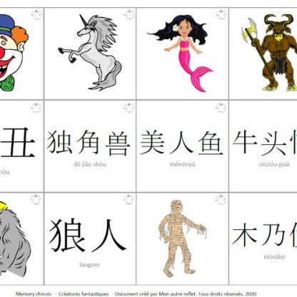 planche de vocabulaire sur les créatures en chinois
