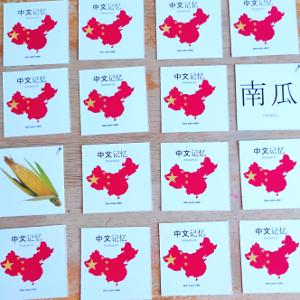 exemple memory chinois sur les légumes