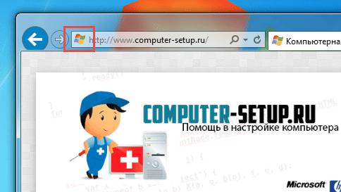 Website label mula sa Internet Explorera.