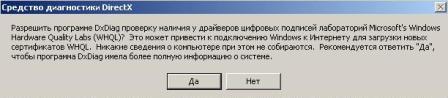 Скрытые возможности Windows direct