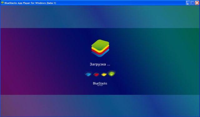 запустить приложение Android в Windows BlueStack