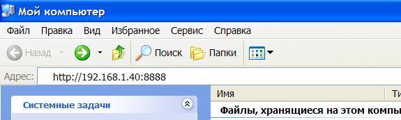 Wi Fi File Transfer