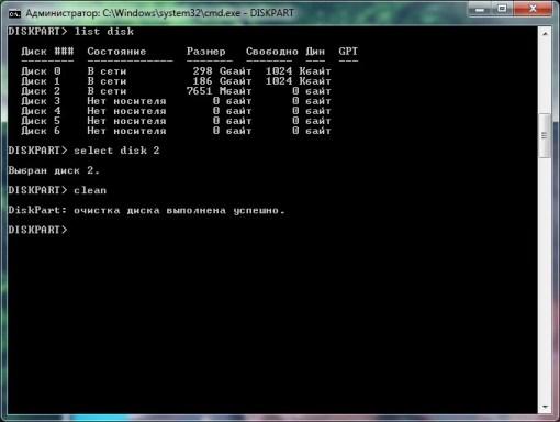 Операционная система windows 7 на флэшке 2