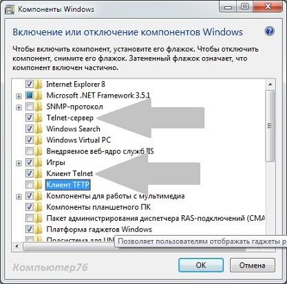 telnet в windows 7