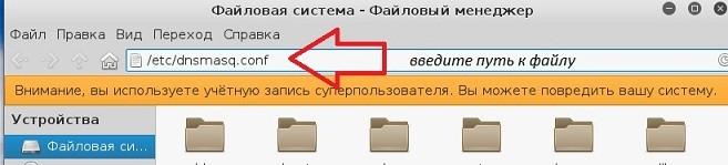 путь к файлу конфигурации