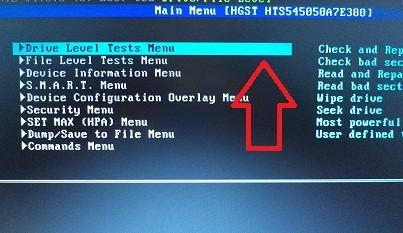 меню проверки диска